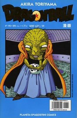 Dragon Ball - Serie Azul (Grapa) #192