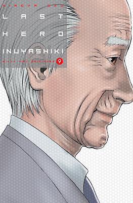 Last Hero Inuyashiki (Rústica con sobrecubierta) #9