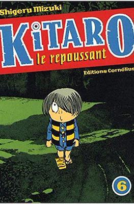 Kitaro le repoussant #6