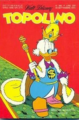Topolino (Brossurato) #982