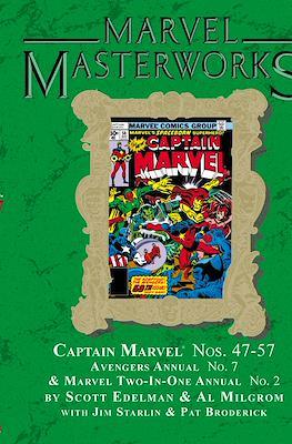 Marvel Masterworks (Hardcover) #207