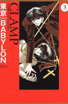 Tokyo Babylon (Rústica con sobrecubierta) #3