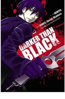 Darker Than Black Omnibus