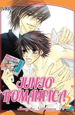 Junjo Romantica (Rústica) #2