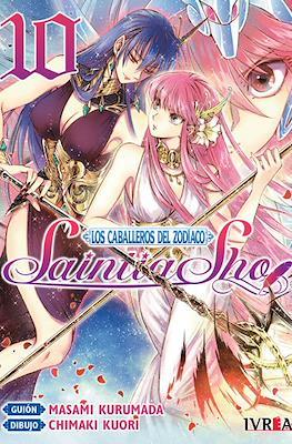 Los Caballeros del Zodiaco: Saintia Sho (Rústica con sobrecubierta) #10