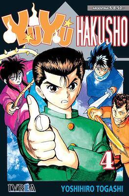 Yu Yu Hakusho (Rústica) #4