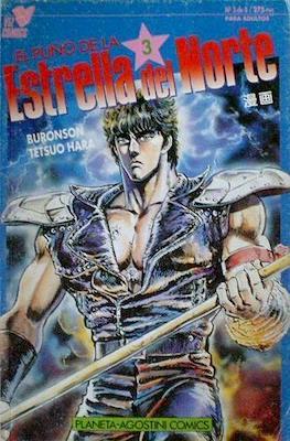 El puño de la Estrella del Norte (Rústica, 48 páginas (1992)) #3