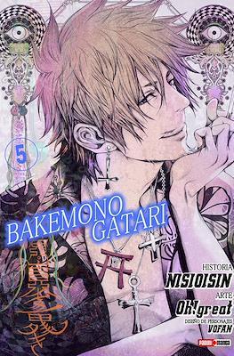 Bakemonogatari (Rústica con sobrecubierta) #5