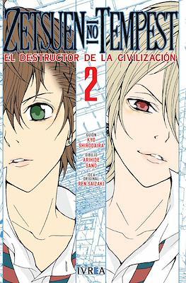 Zetsuen no Tempest - El destructor de la civilización (Rústica con sobrecubierta) #2