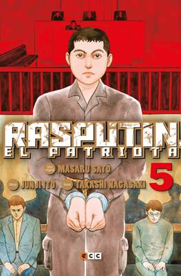 Rasputín, el patriota (Rústica con sobrecubierta) #5