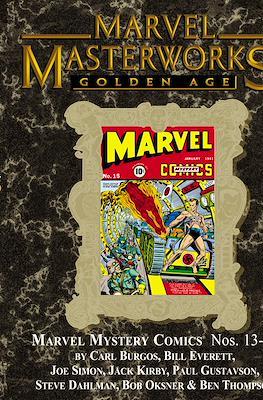 Marvel Masterworks (Hardcover) #116