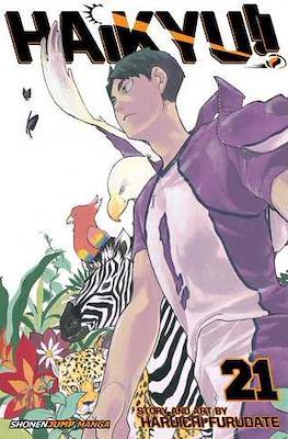 Haikyu!! (Paperback) #21