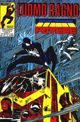 L'Uomo Ragno / Spider-Man / Amazing Spider-Man (Spillato) #41