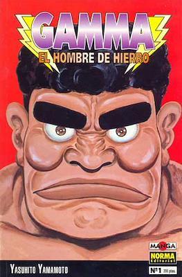 Gamma: El hombre de hierro (Rústica) #1