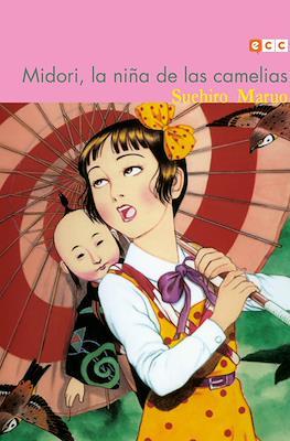 Midori, la niña de las camelias (Flexibook con sobrecubierta) #