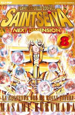 Saint Seiya - Next Dimension (Rústica) #8