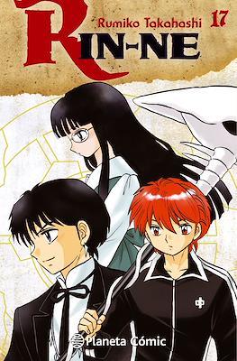 Rin-ne (Rústica 184-192 pp) #17