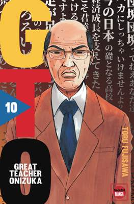 GTO - Great Teacher Onizuka #10