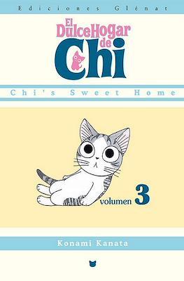 El Dulce Hogar de Chi (Rústica - 13,3 x 18,3 cm - 168 páginas - Color) #3