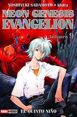 Neon Genesis Evangelion #9