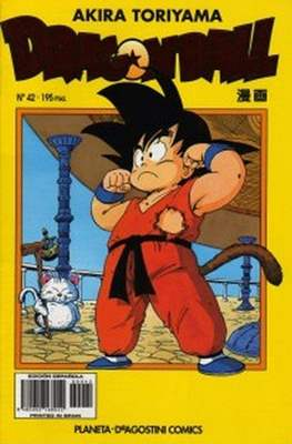 Dragon Ball (Grapa, amarillo) #42