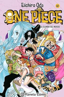 One Piece (Rústica con sobrecubierta) #82