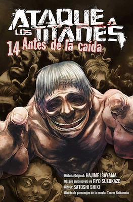 Ataque a los Titanes: Antes de la caída #14