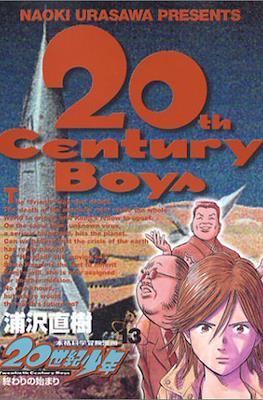 20世紀少年 (Tankôbon) #13