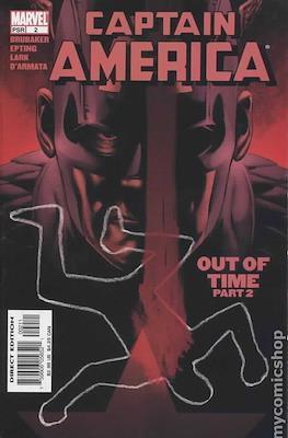 Captain America Vol. 5 (2005-2013) #2