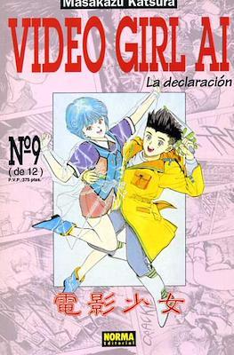Video girl AI (Rústica, 64 páginas (1994-1997)) #9