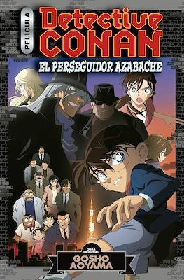 Detective Conan Anime Comic: El perseguidor azabache (Rústica 408 pp)