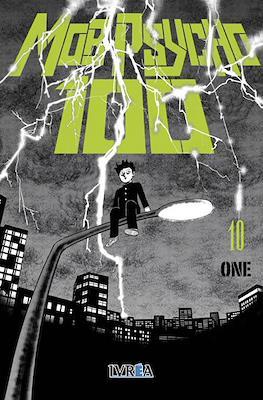 Mob Psycho 100 (Rústica con sobrecubierta) #10