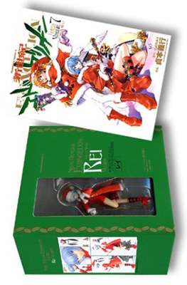 Shin Seiki Evangelion Limited Version Volume 7 - Rei