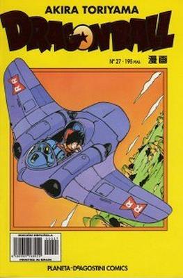 Dragon Ball (Grapa, amarillo) #27