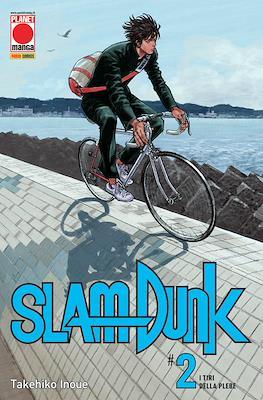 Slam Dunk (Tascabile) #2