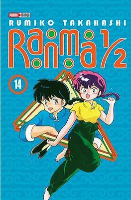 Ranma 1/2 (Rústica) #14