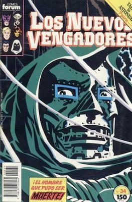 Los Nuevos Vengadores Vol. 1 (1987-1994) (Grapa 32 pp) #34