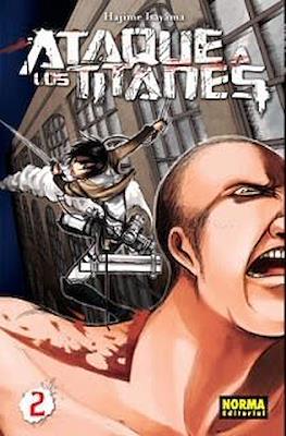 Ataque a los Titanes (Rústica con sobrecubierta) #2