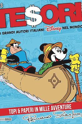 Tesori Disney International (Rústica con solapas 240 pp) #14