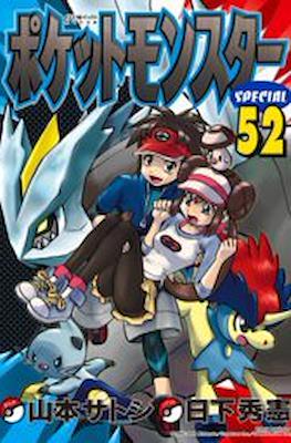 Pokémon #31