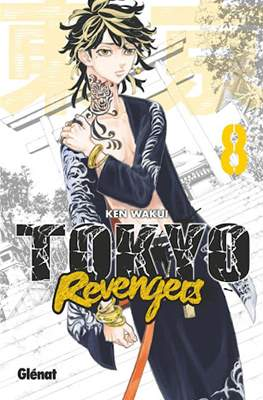 Tokyo Revengers #8