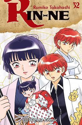 Rin-ne (Rústica 184-192 pp) #32
