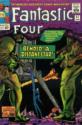 Fantastic Four Vol. 1 (1961-1996) (saddle-stitched) #37