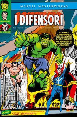 Marvel Masterworks #17