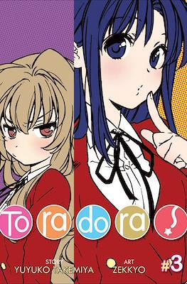 Toradora! (Paperback) #3