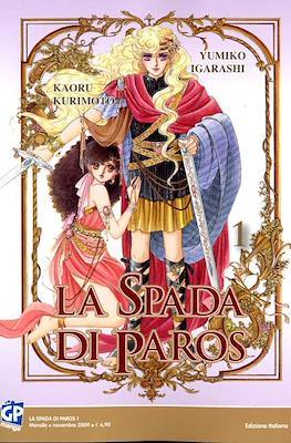 La spada di Paros