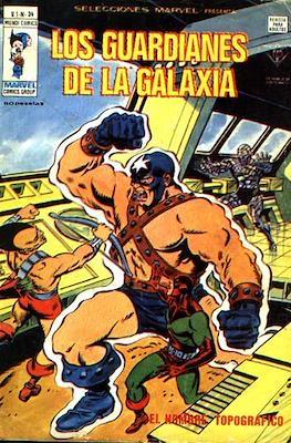 Selecciones Marvel (1977-1981) (Grapa 36-42 pp) #34