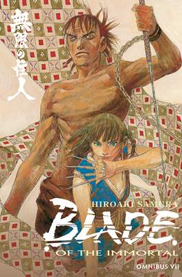 Blade of the Immortal (Softcover) #7