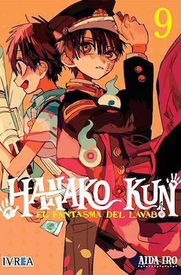 Hanako-kun: El fantasma del lavabo (Rústica con sobrecubierta) #9