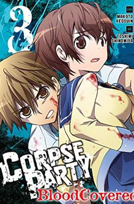 Corpse Party: Blood Covered (Paperback) #3